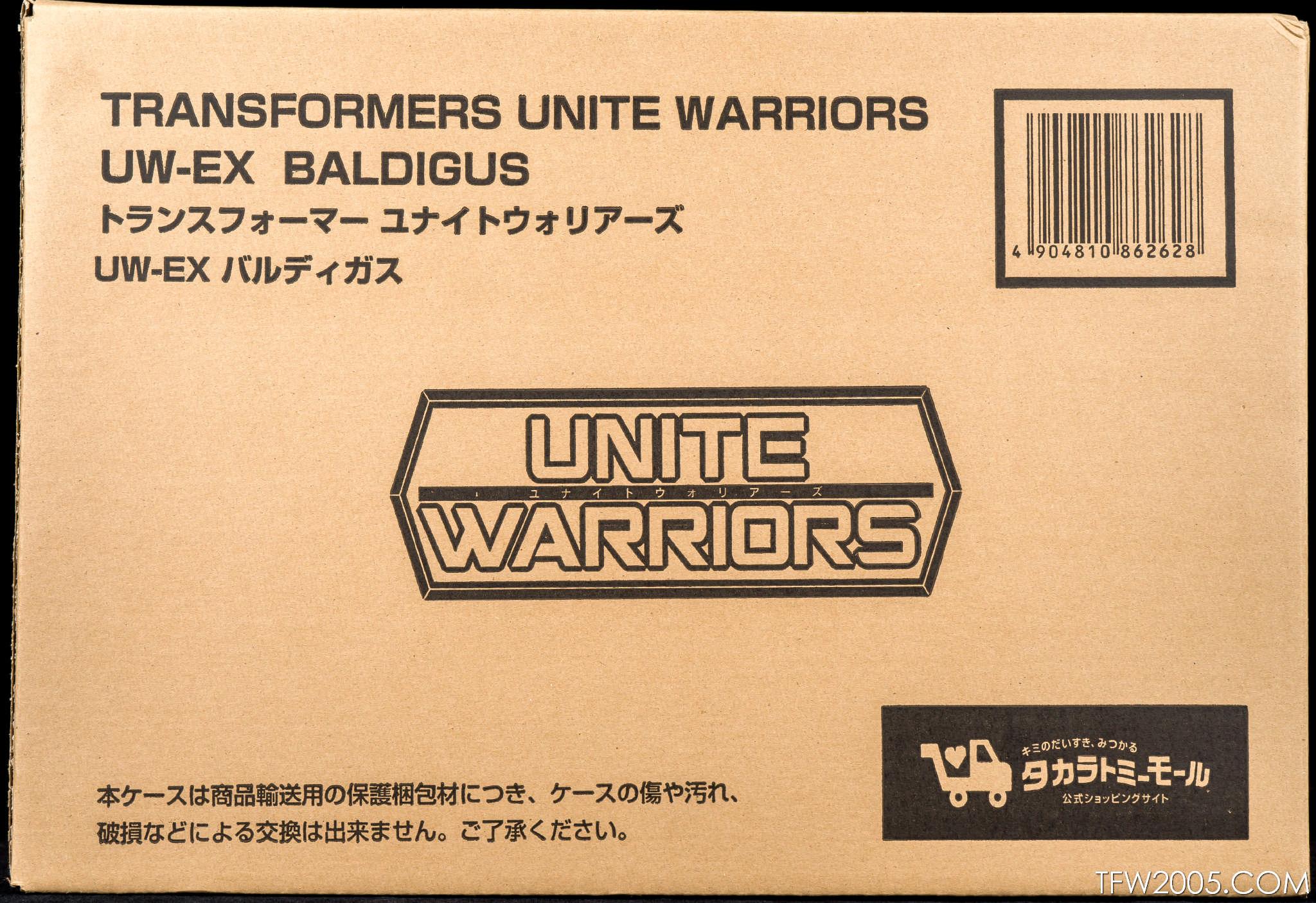 z UW Baldigus Box 01
