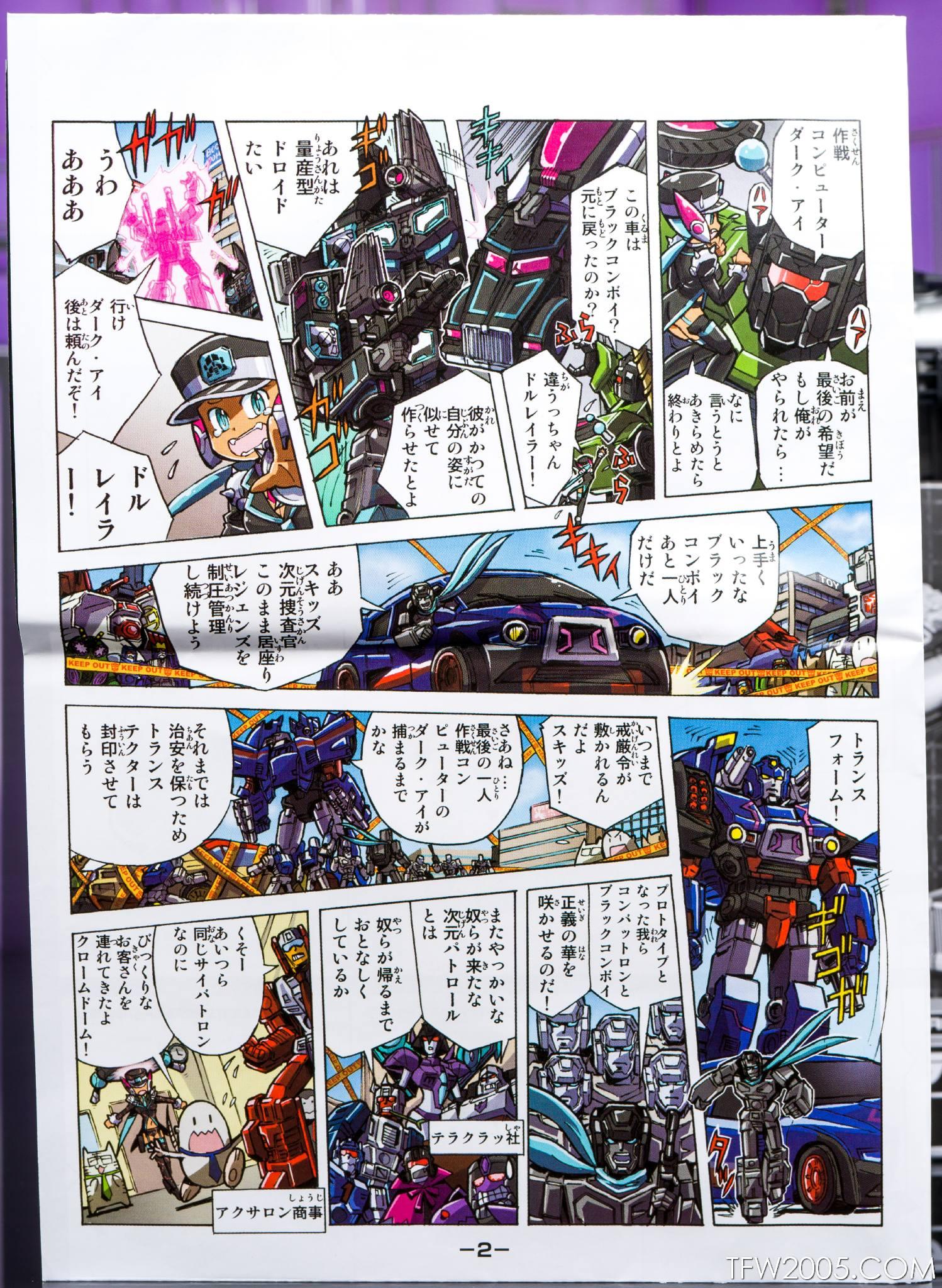 Tokyo Toy Show 2017 Black Convoy 011