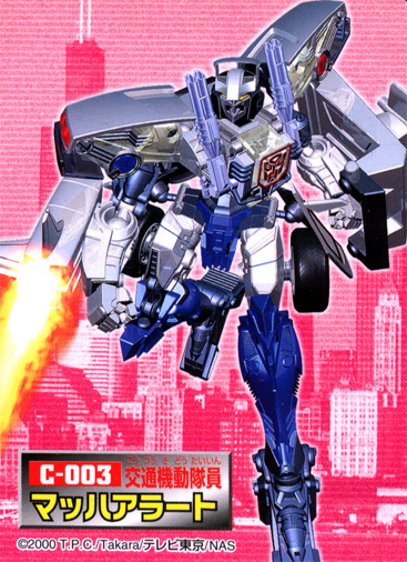 C-003