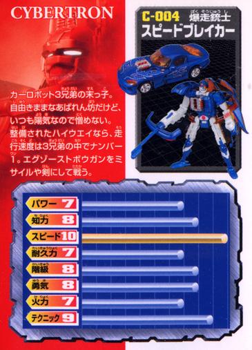 C-004-Back