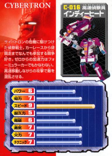C-016-Back