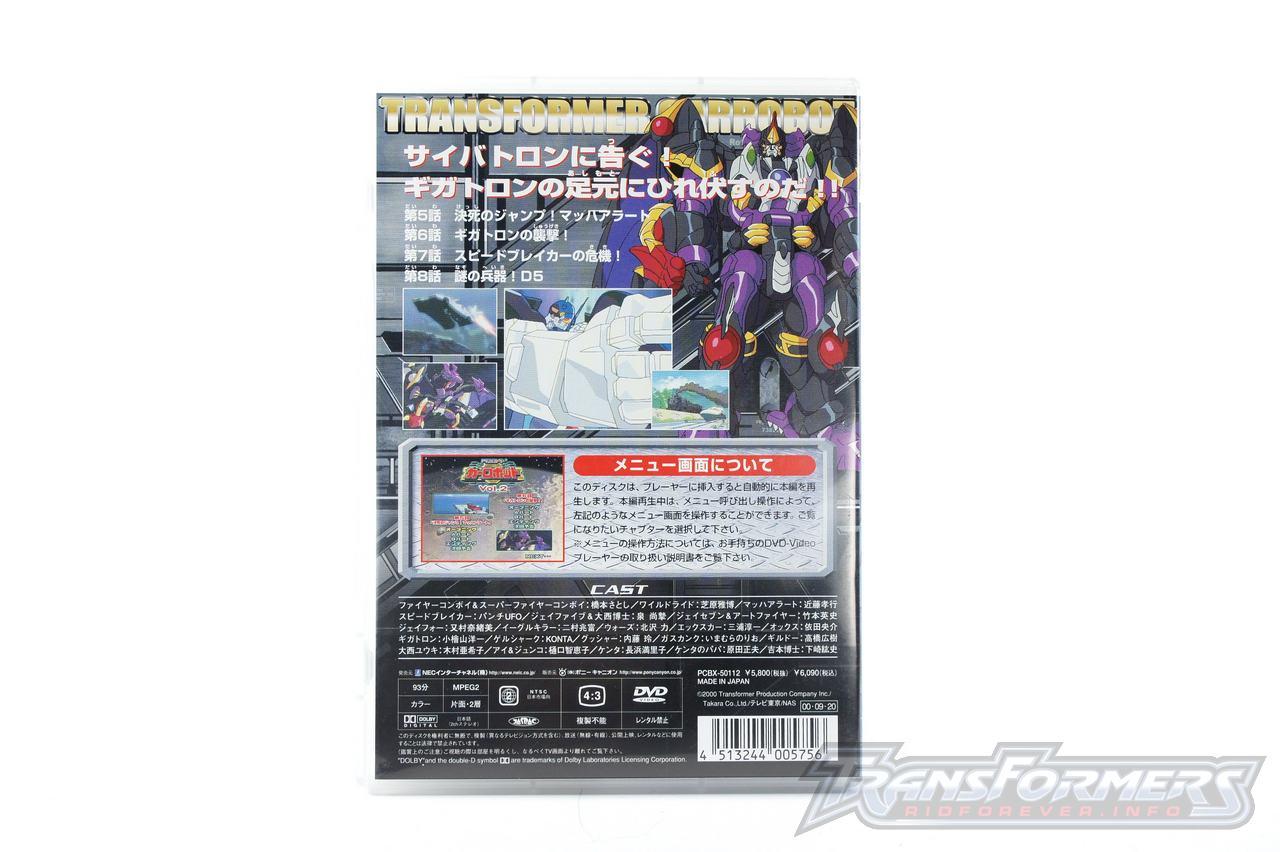 Car Robots DVDs-007