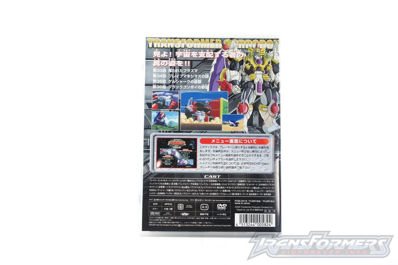 Car Robots DVDs-044