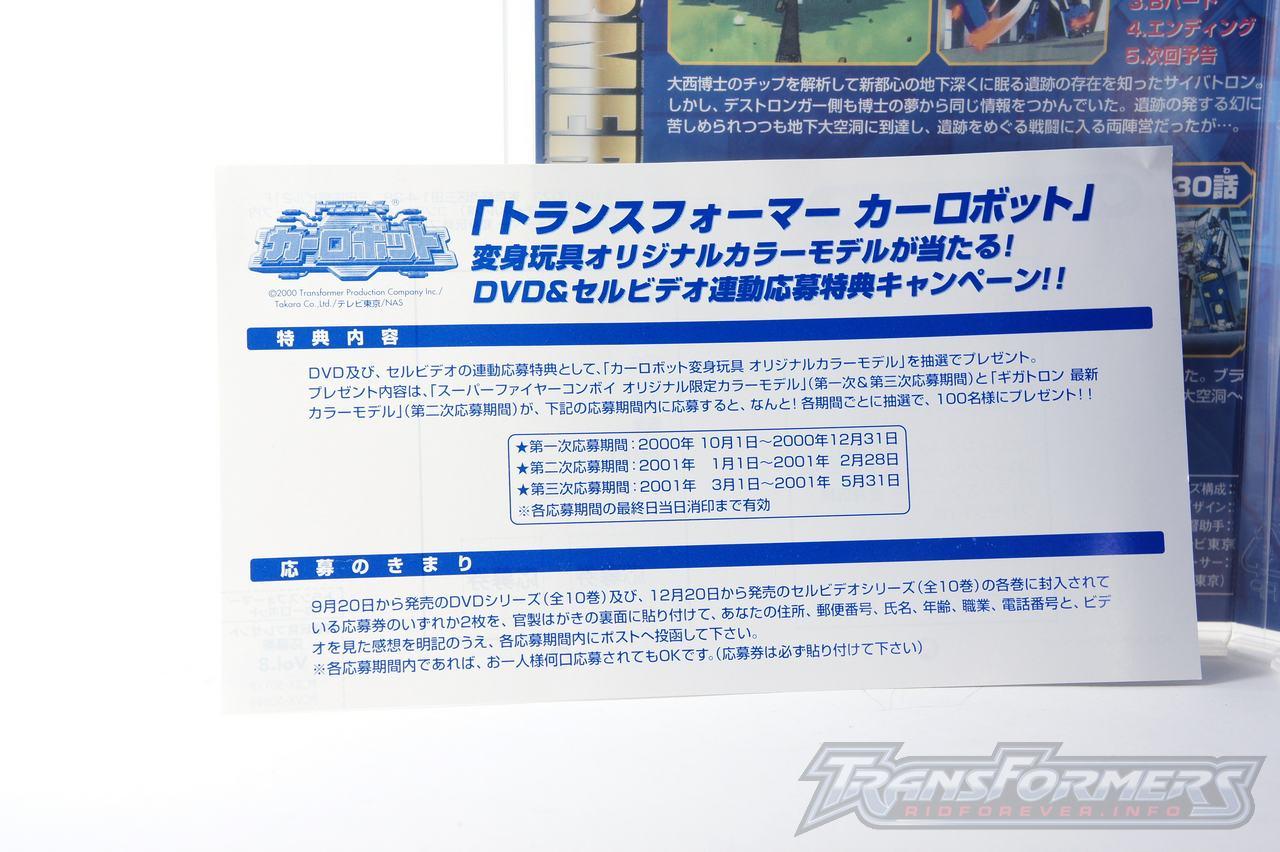 Car Robots DVDs-055
