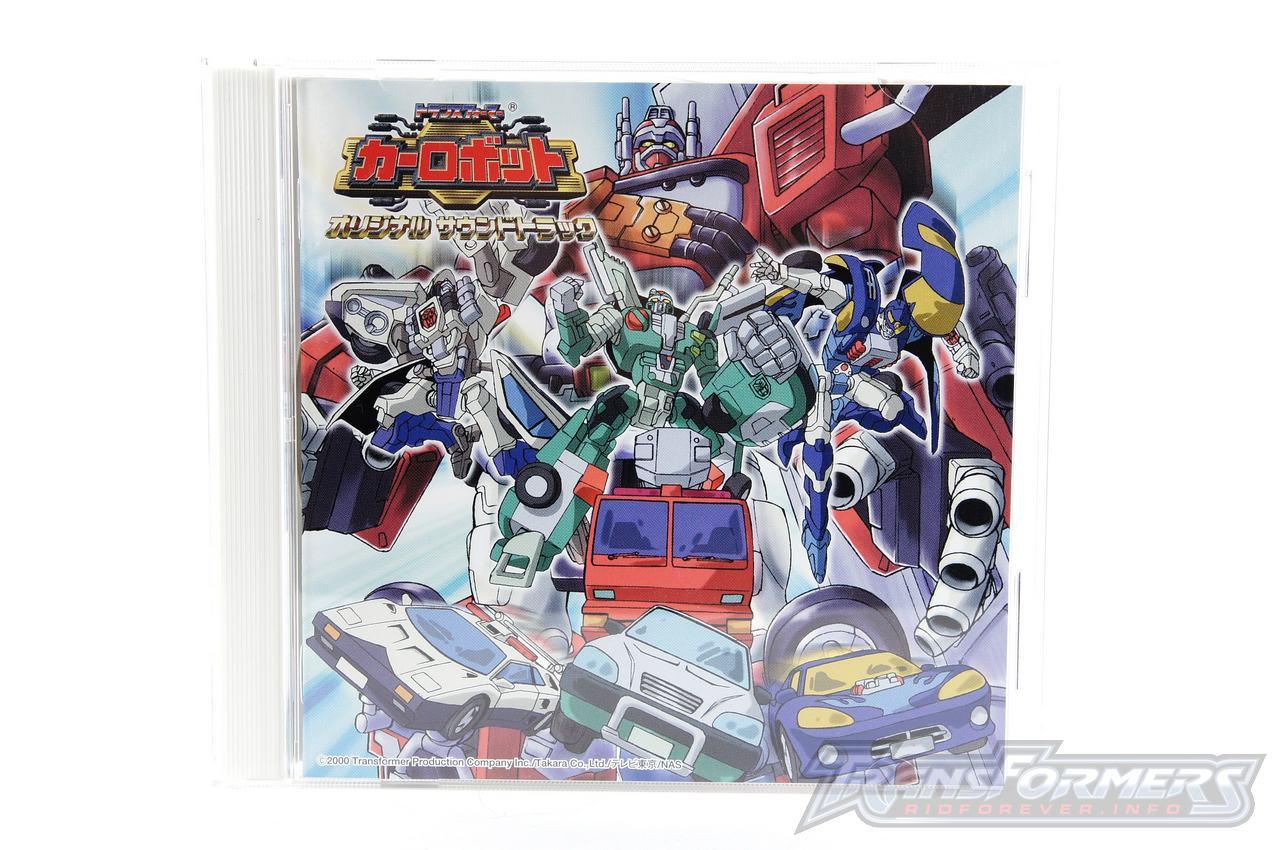 Car Robots Soundtrack-004