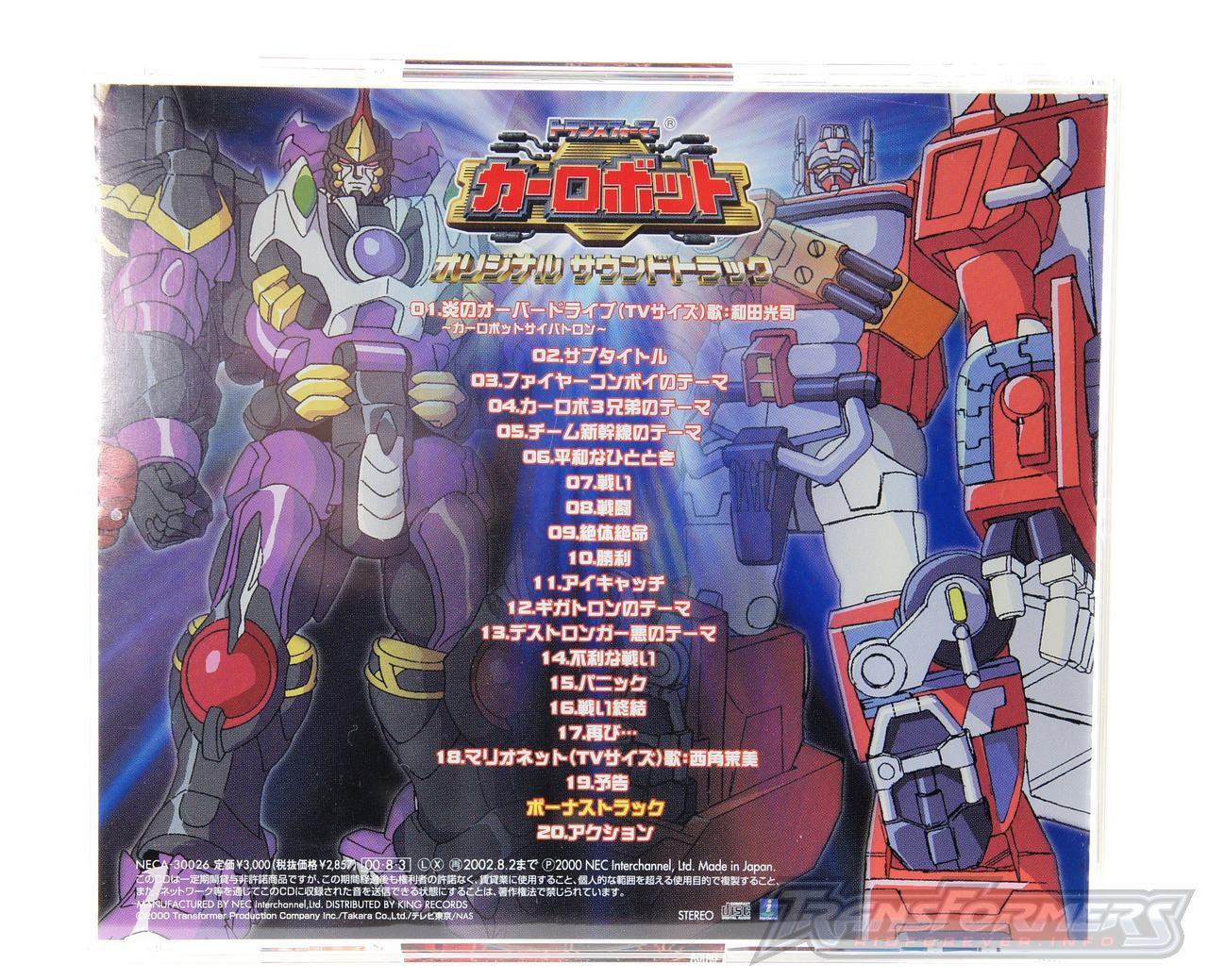Car Robots Soundtrack-005