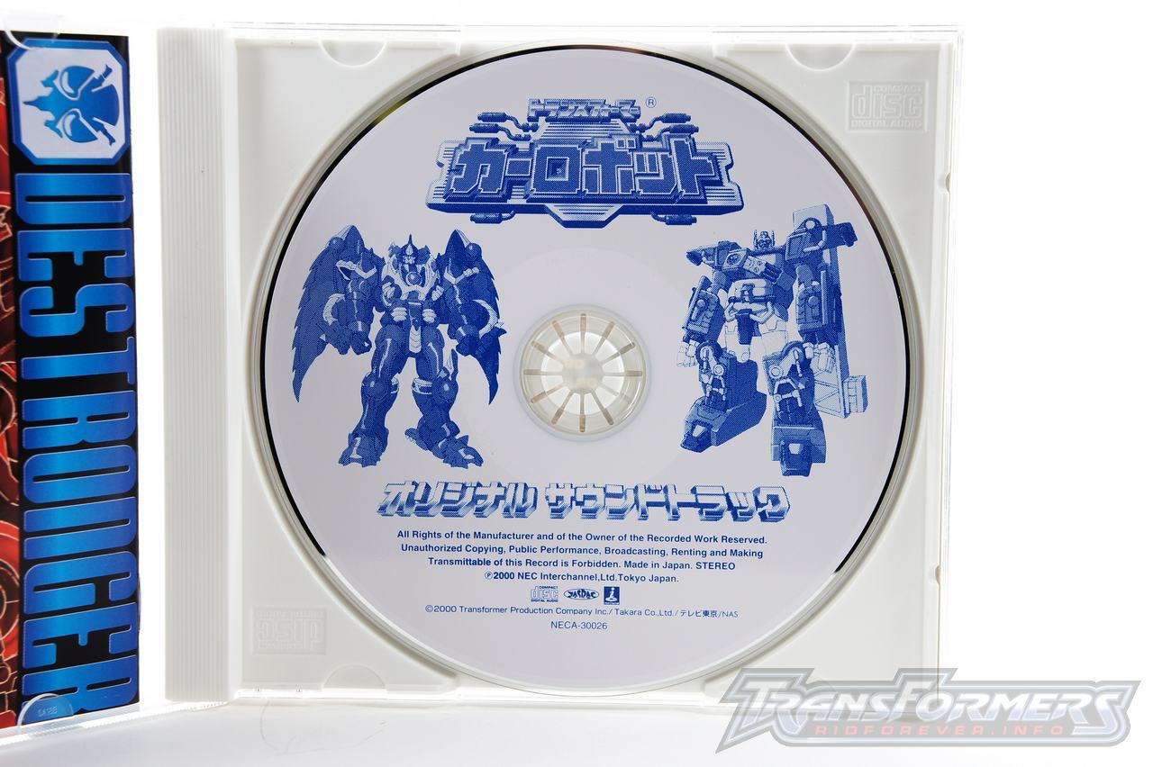 Car Robots Soundtrack-006