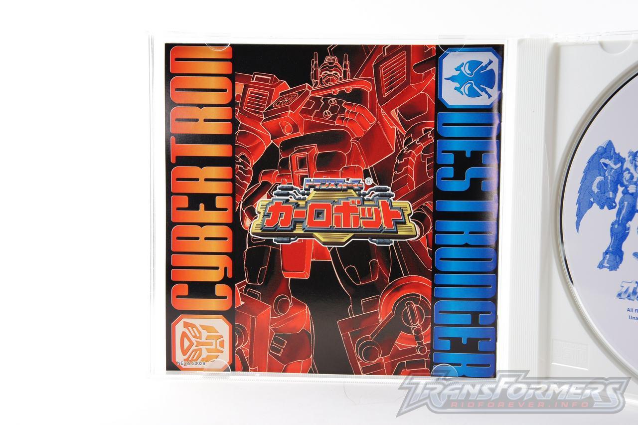 Car Robots Soundtrack-007