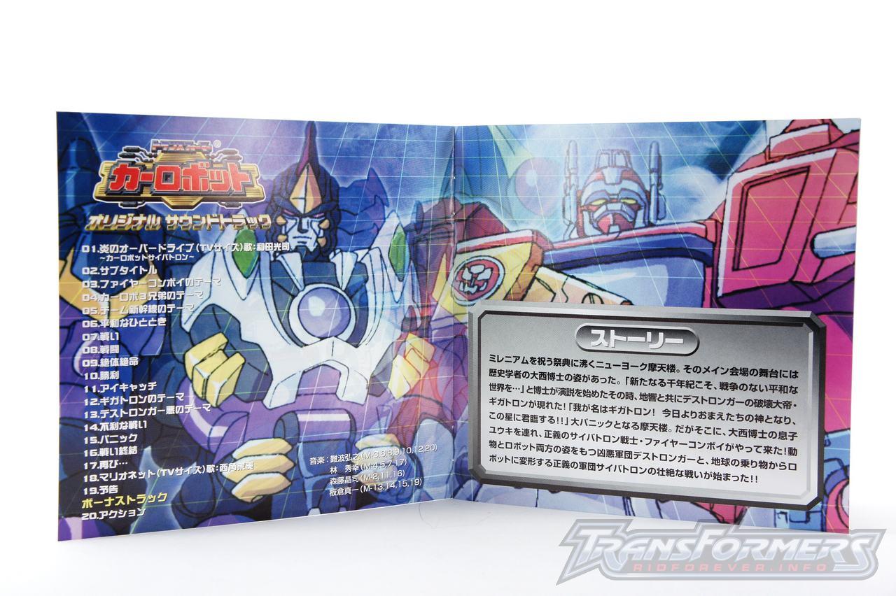 Car Robots Soundtrack-008