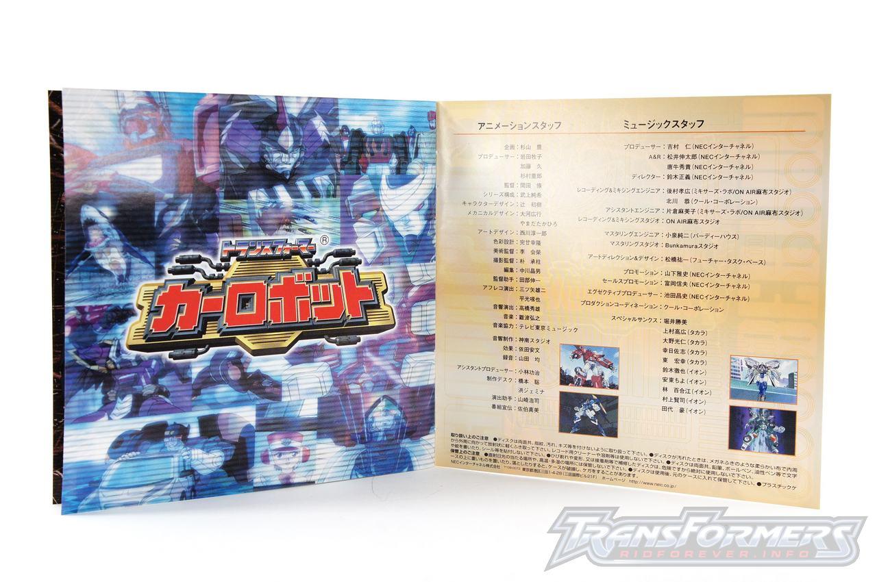 Car Robots Soundtrack-012