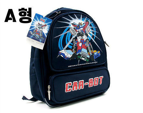 Carbot-Backpack-A