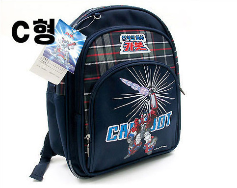 Carbot-Backpack-C