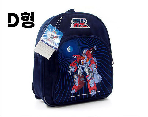 Carbot-Backpack-D