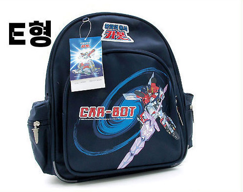 Carbot-Backpack-E