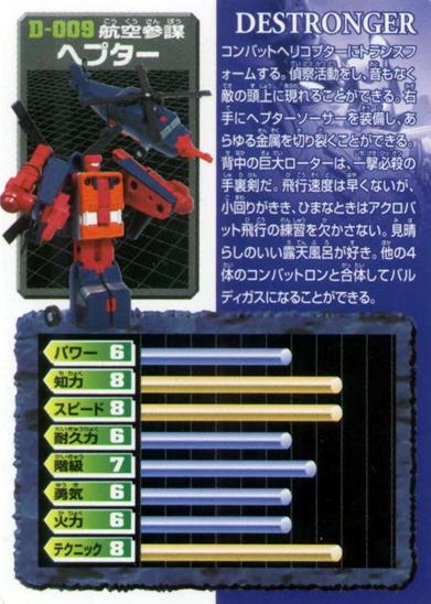 D-009-Back