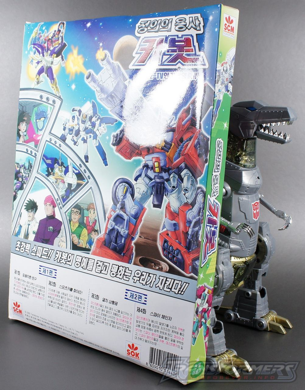 Korean Carbot VHS 1 006