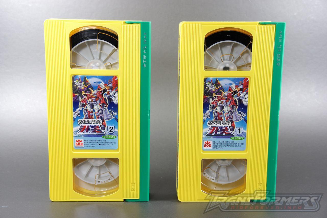 Korean Carbot VHS 1 007