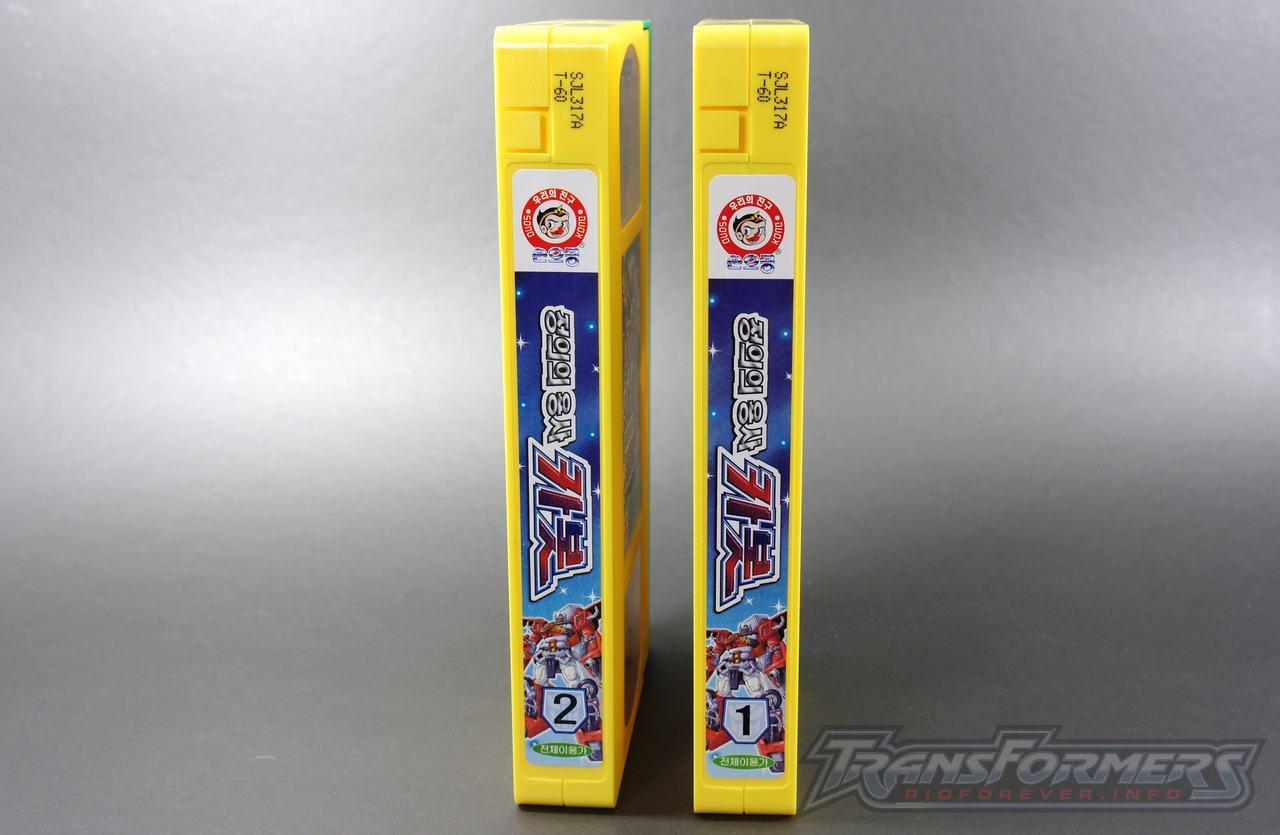 Korean Carbot VHS 1 010