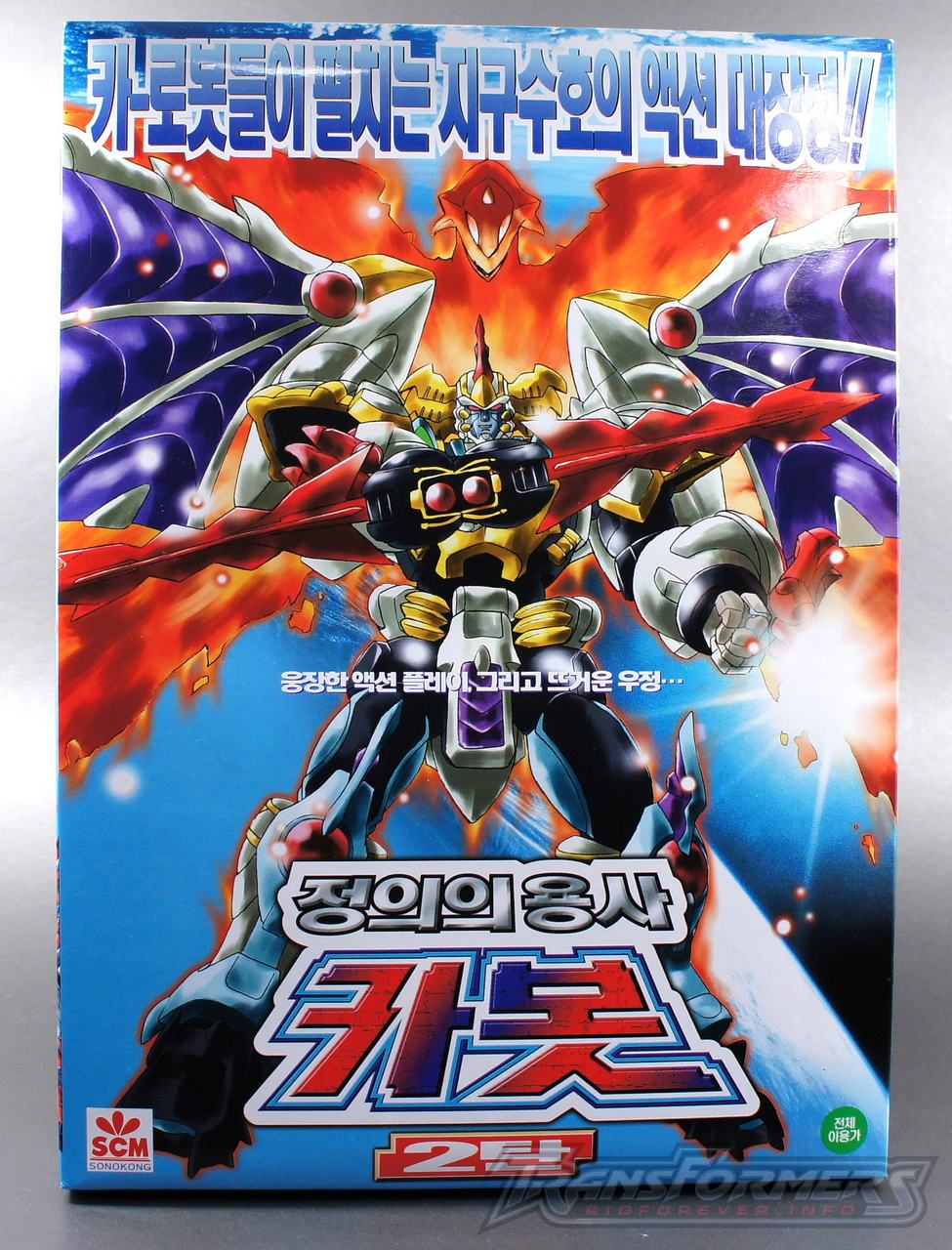 Korean Carbot VHS 2 002