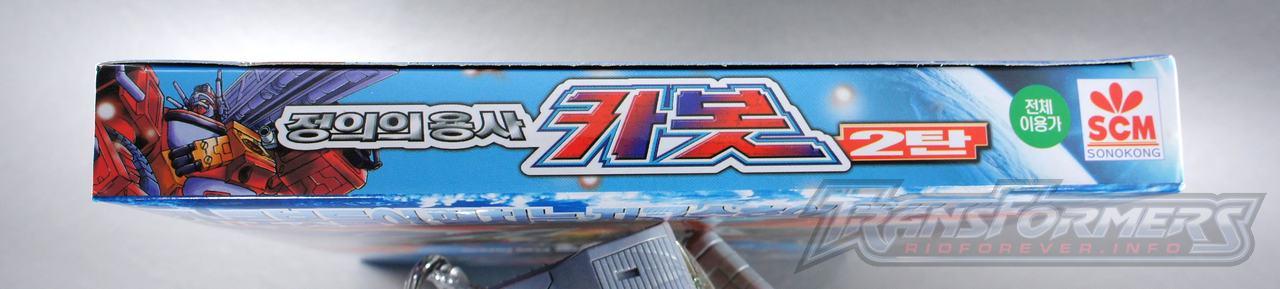 Korean Carbot VHS 2 005