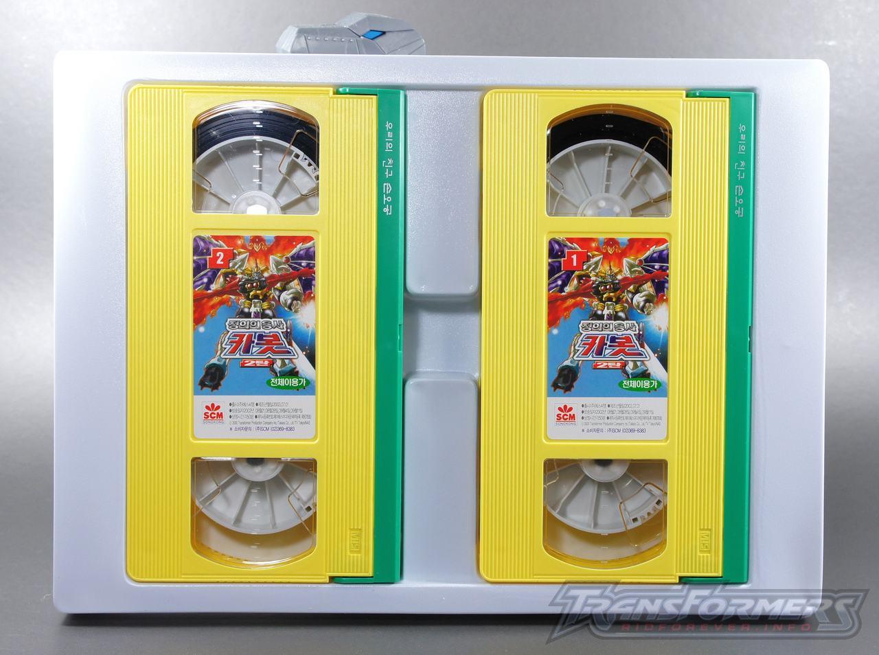 Korean Carbot VHS 2 006