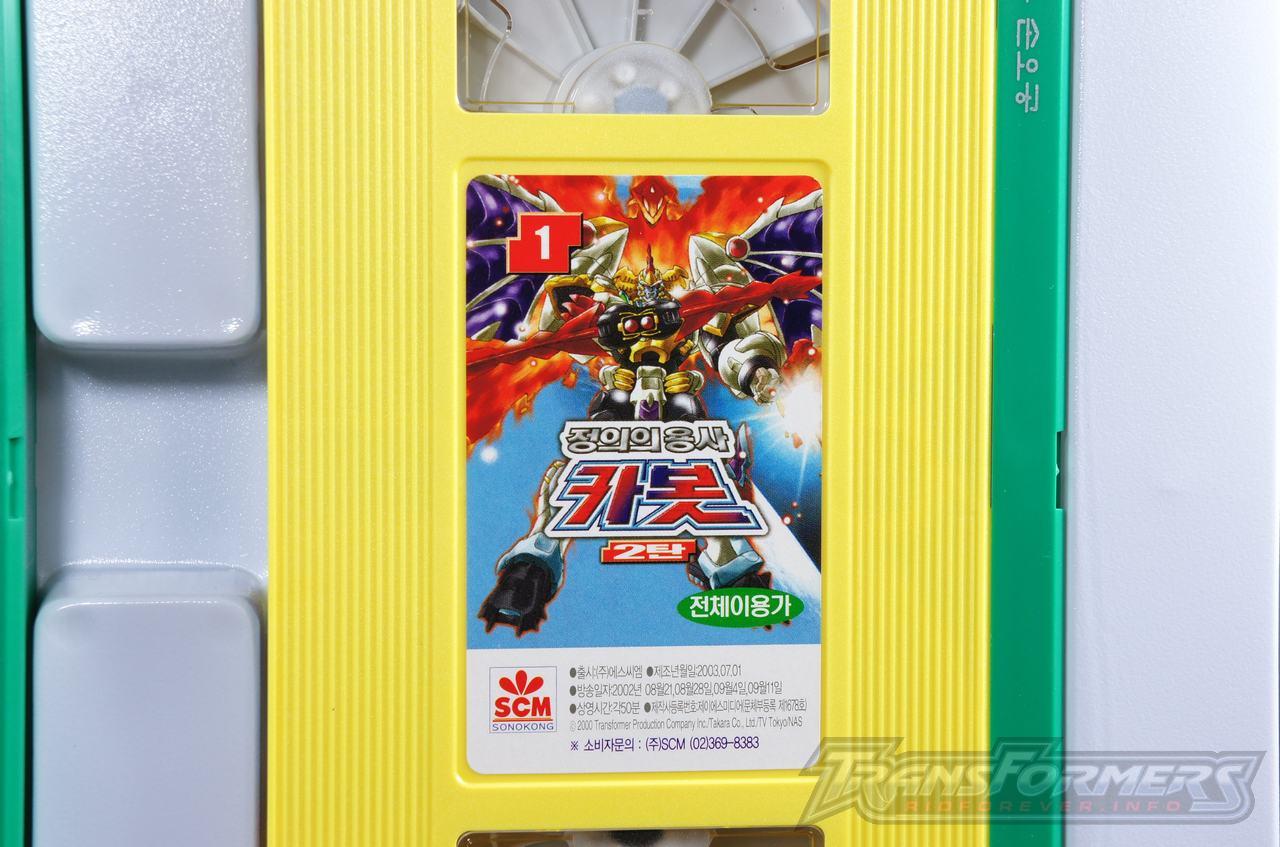 Korean Carbot VHS 2 007