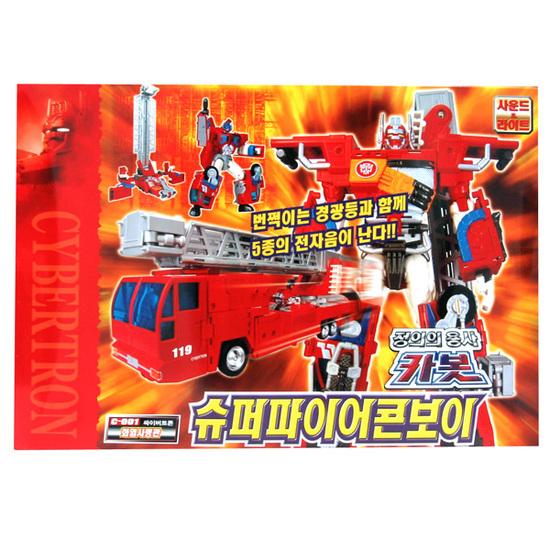 Korean-Optimus-Prime-2