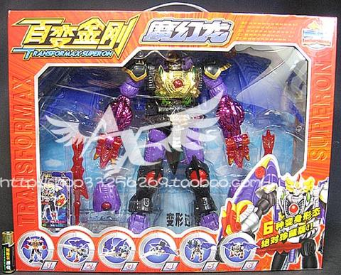 Robots-In-Disguise-Bootlegs (5)