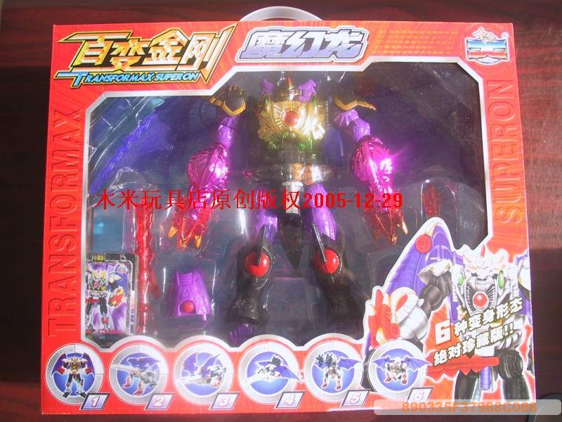 Robots-In-Disguise-Bootlegs (7)