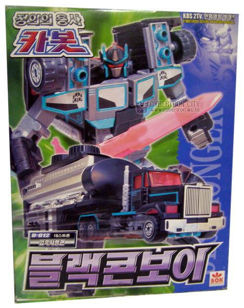 Sonokong-Black-Convoy-001