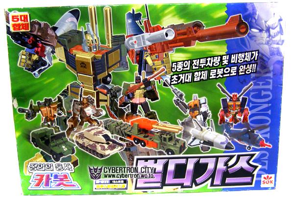 Sonokong-Combaticons-02