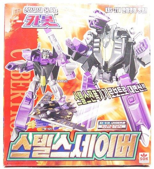 Sonokong-SS-BB-01