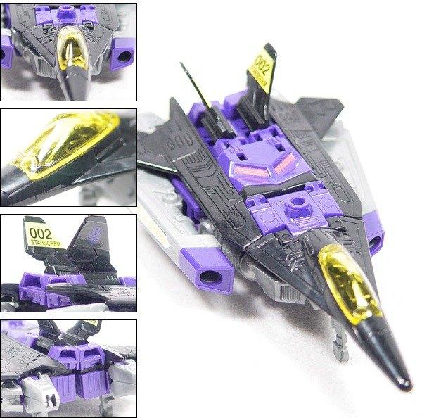 Sonokong-SS-BB-03