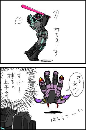 cr_06