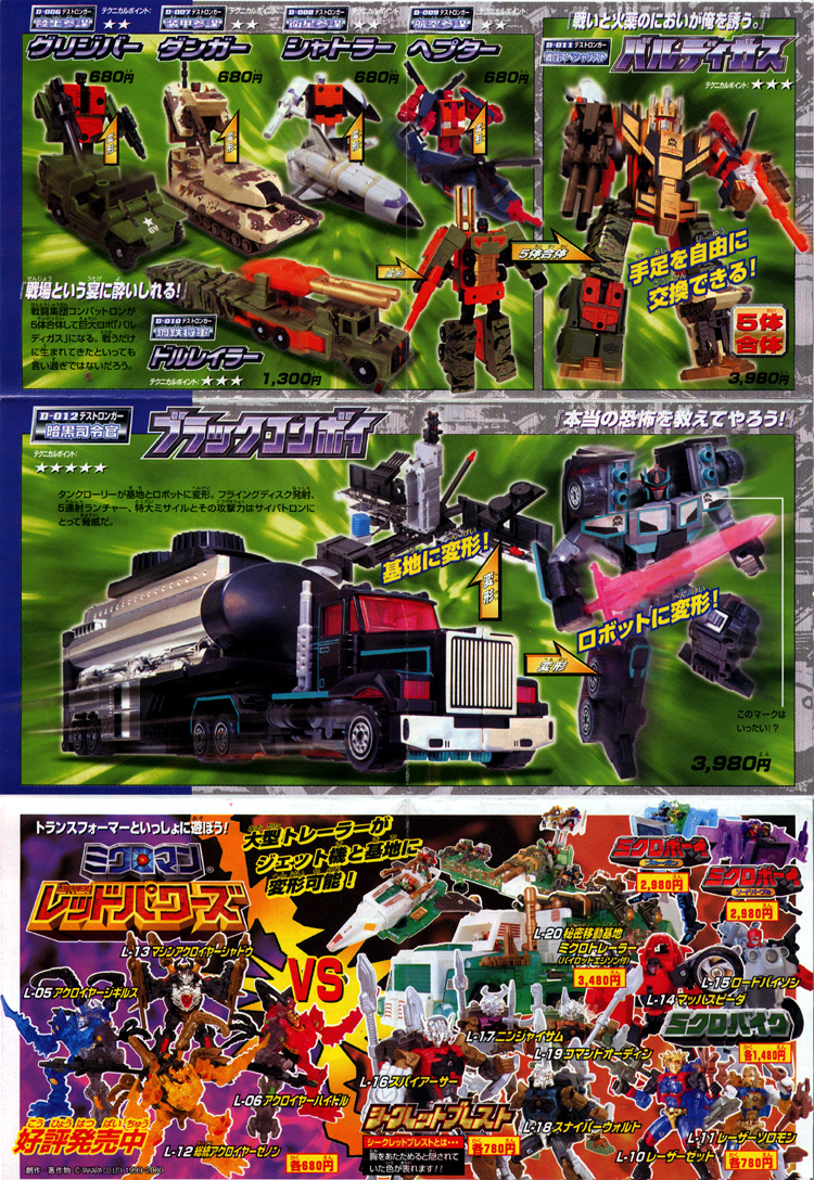 robots-in-disguise-catalog-001-front