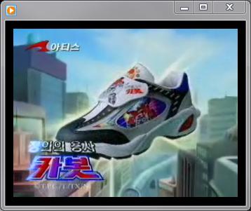 Car Bot Sneakers