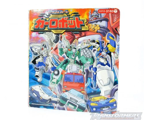 Car Robots Sing Along Tape Book 01