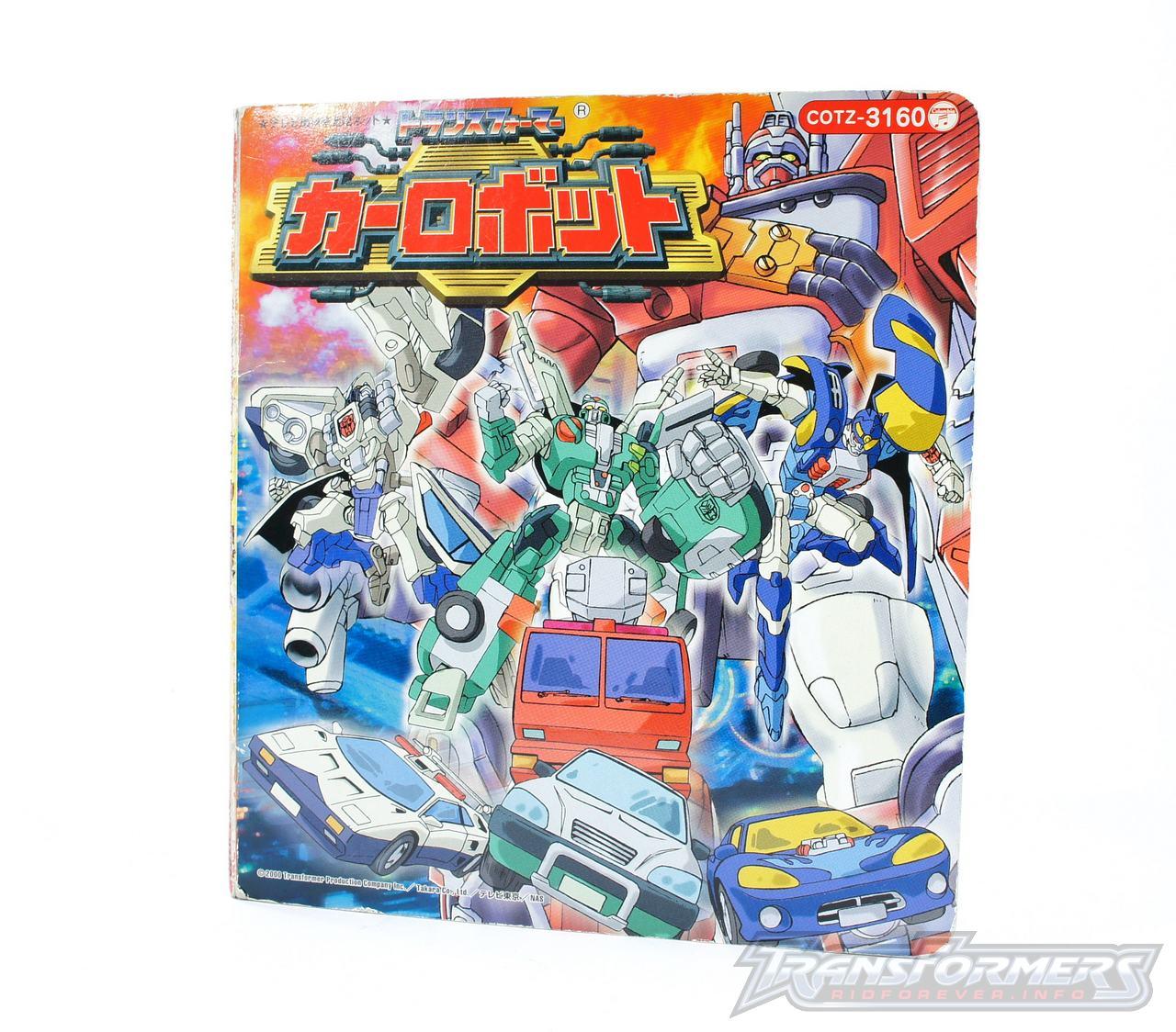 Car Robots Sing Along Tape Book 01