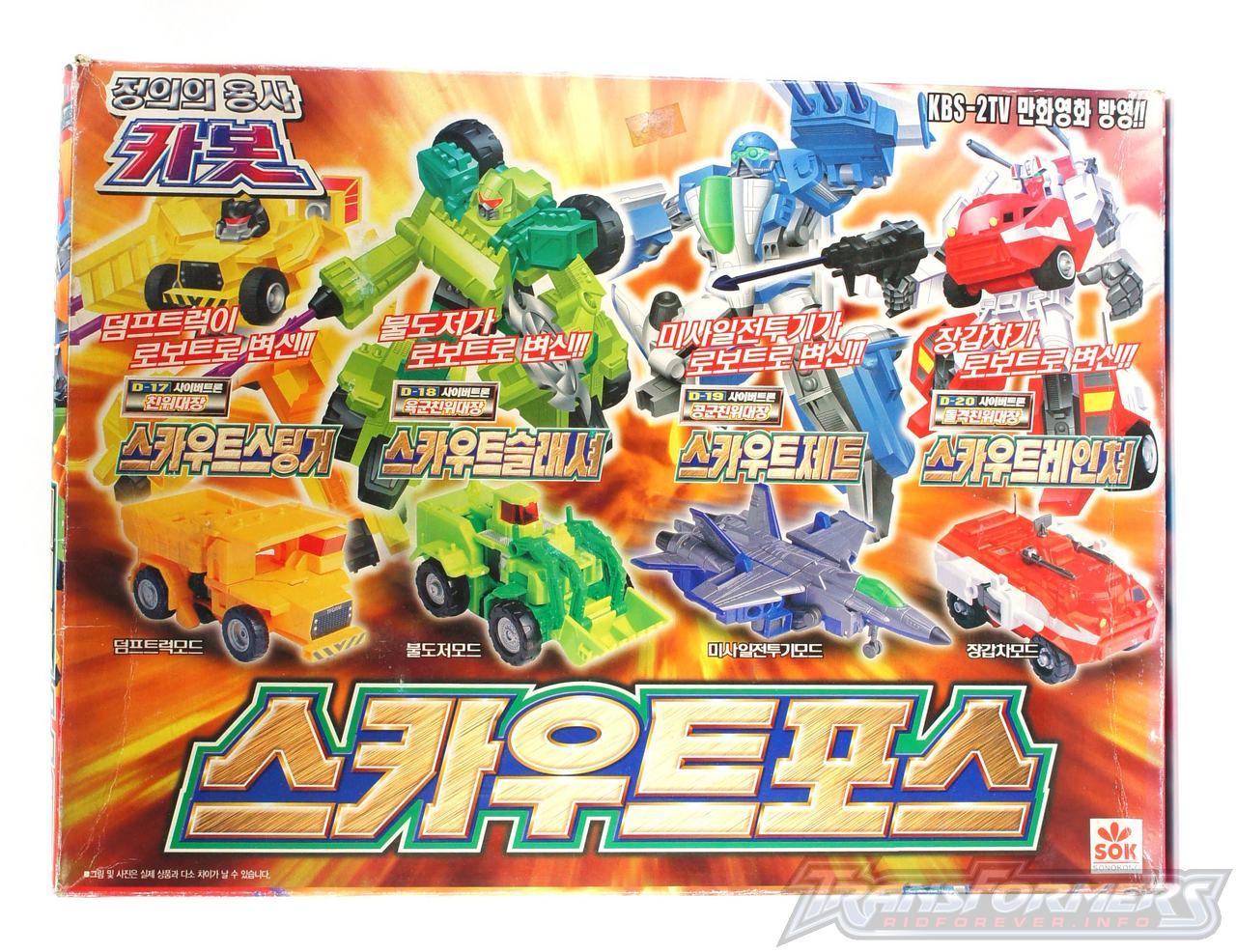 Korean Autorollers 01