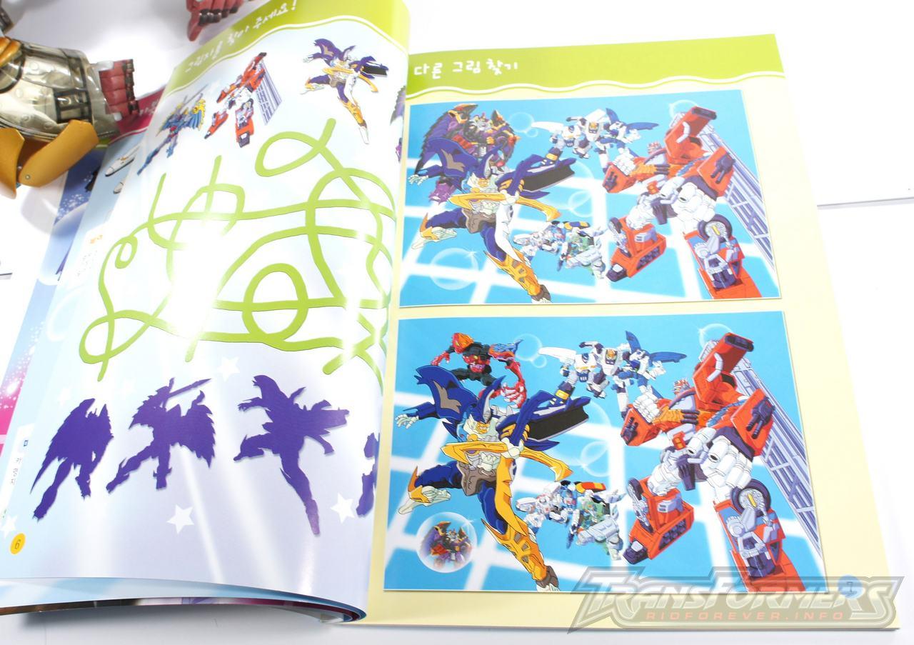 Korean Carbot Coloring Book 010