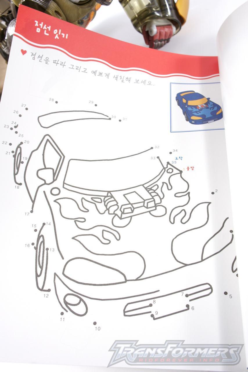 Korean Carbot Coloring Book 012