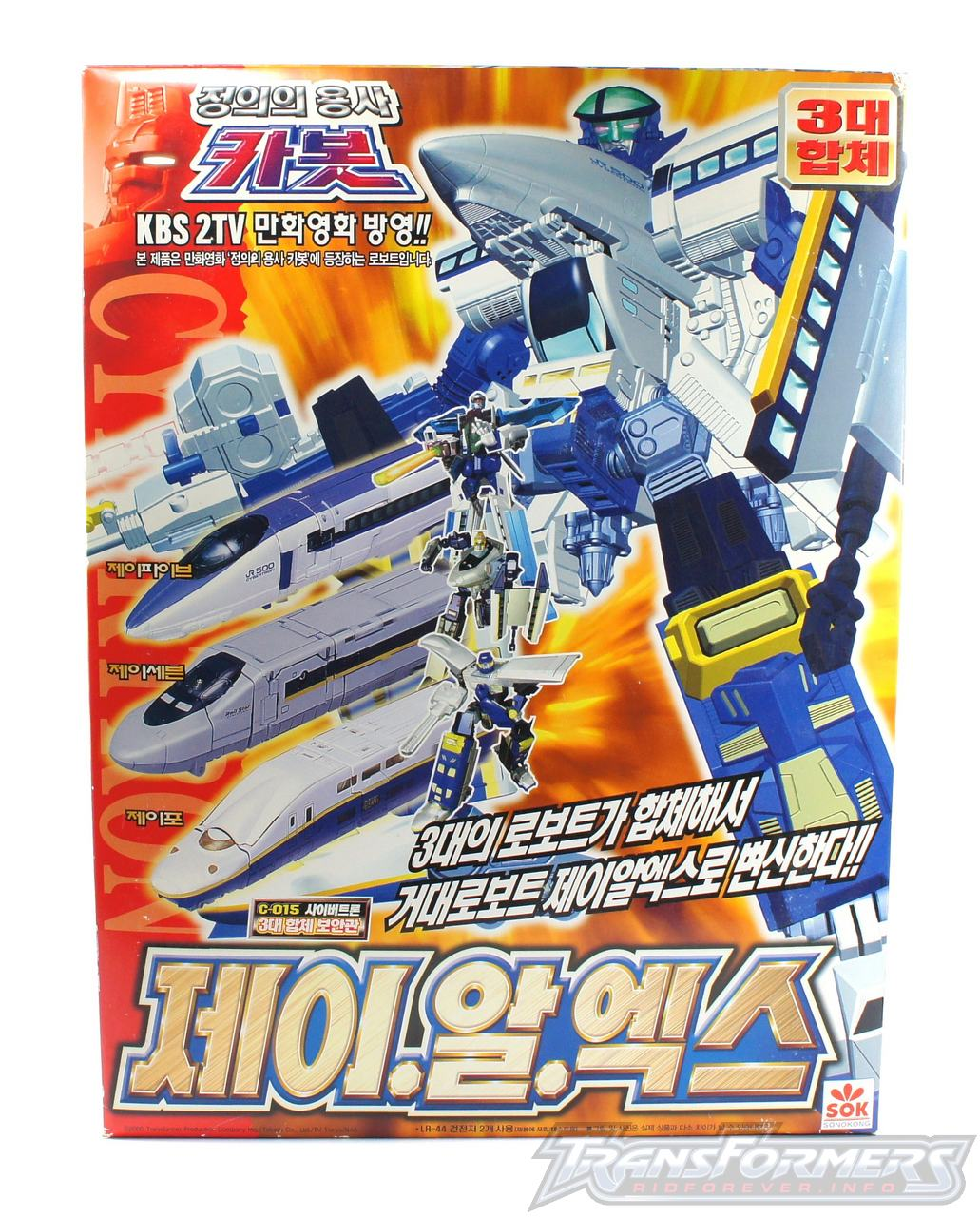 Korean JRX 01
