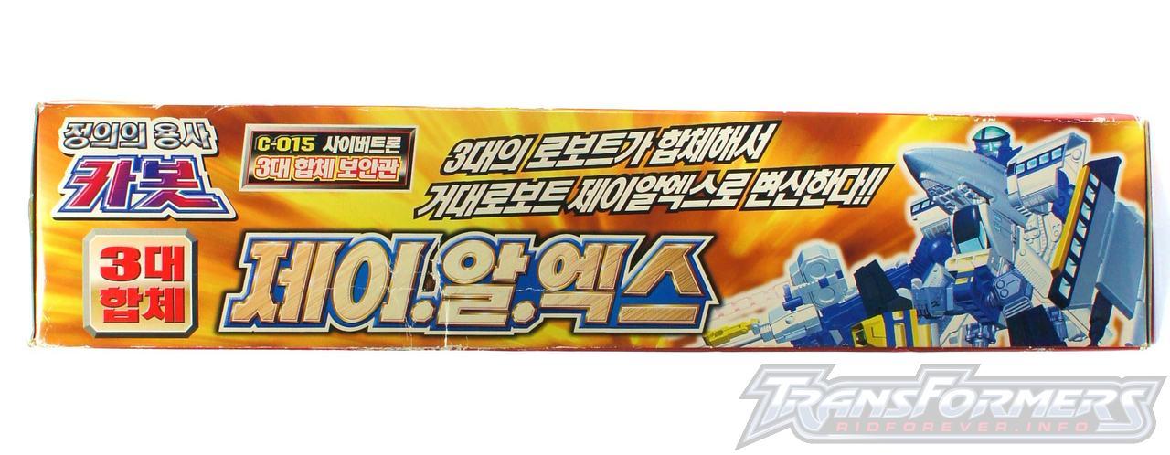 Korean JRX 03