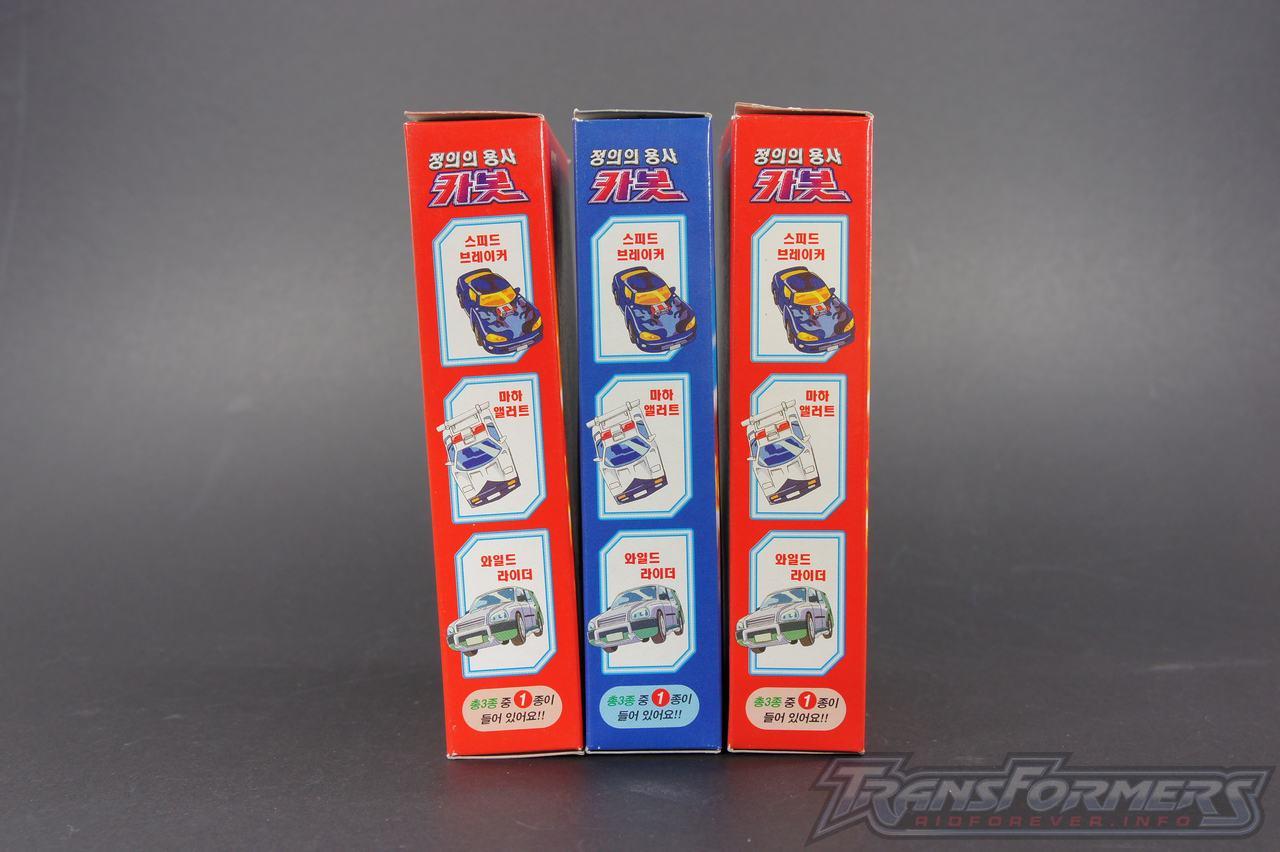 Korean Model Kit Car Brothers 02