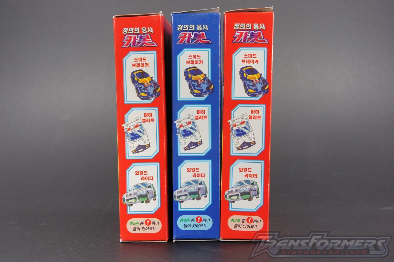 Korean Model Kit Car Brothers 04