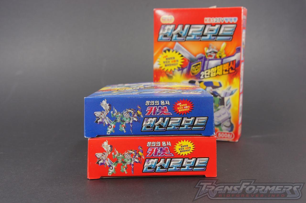 Korean Model Kit Car Brothers 05