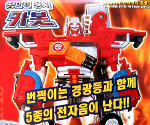 fire-convoy