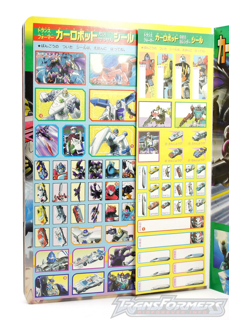 Car Robots Sticker Book 04