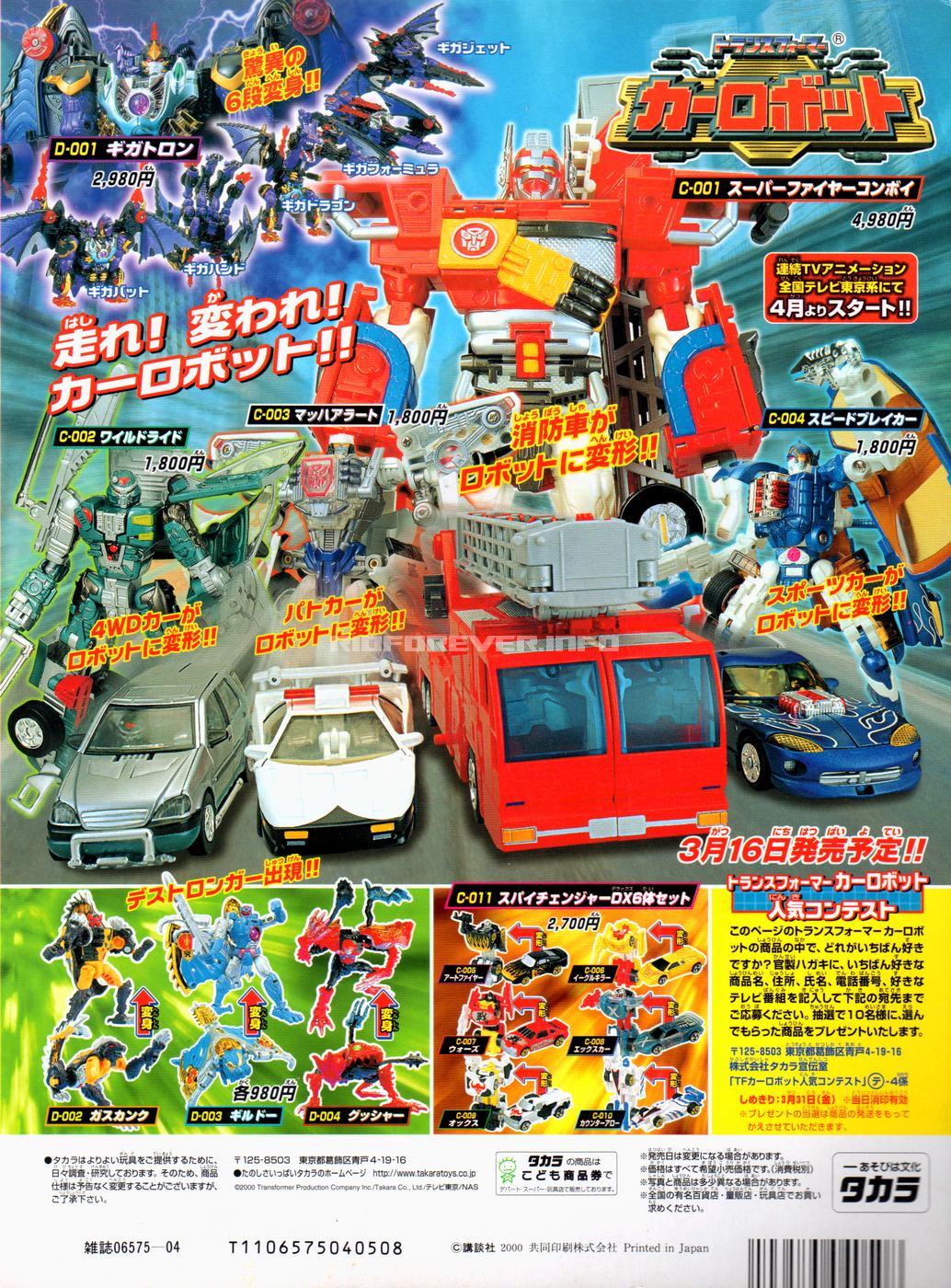 TV Magazine 2000-04-1