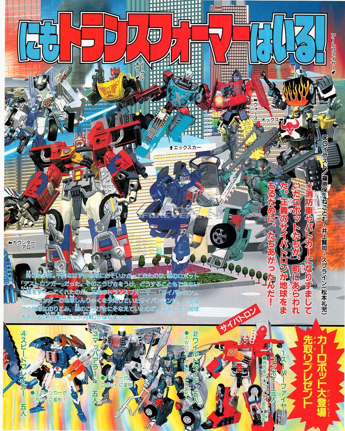 TV Magazine 2000-04-4-1